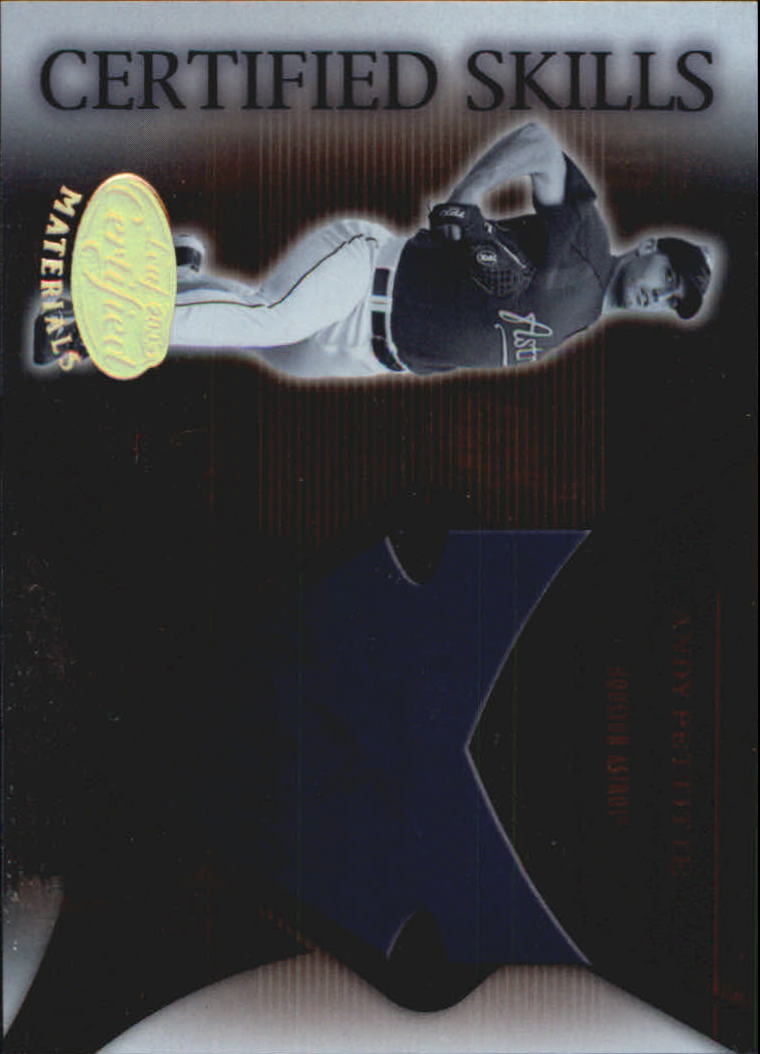 2005 Leaf Certified Materials Skills #1 Andy Pettitte