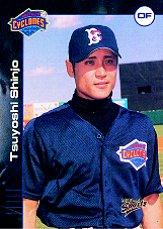 2001 Brooklyn Cyclones Multi-Ad #5 Tsuyoshi Shinjo