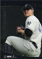 2006 TRISTAR Prospects Plus #56 Philip Hughes