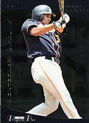 2006 TRISTAR Prospects Plus #79 Gabriel Martinez