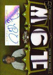 2007 Topps Triple Threads Relics Autographs Gold #5 Chien-Ming Wang