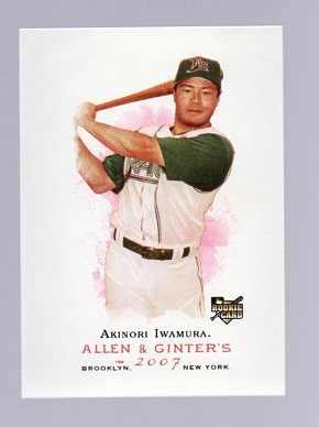 2007 Topps Allen and Ginter #87 Akinori Iwamura RC