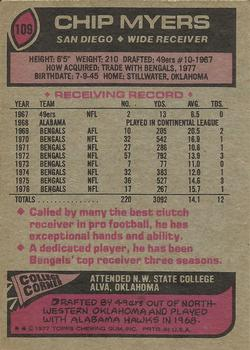 1977 Topps #109 Chip Myers back image