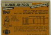 1981 Topps #92 Charlie Johnson NT back image