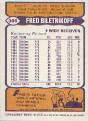 2001 Topps Archives #136 Fred Biletnikoff 79 back image