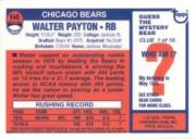 2001 Topps Archives Reserve #80 Walter Payton 76 back image