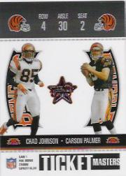 2003 Leaf Rookies and Stars Ticket Masters #TM13 Chad Johnson/Carson Palmer