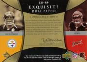 2005 Exquisite Collection Patch Duals #RP Roethlisberger/Palmer back image