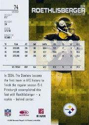 2007 Leaf Rookies and Stars #74 Ben Roethlisberger back image