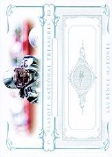 2007 Playoff National Treasures #20 Laurence Maroney