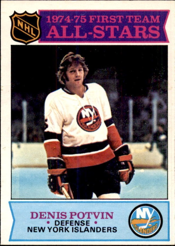 1975-76 O-Pee-Chee #287 Denis Potvin AS1