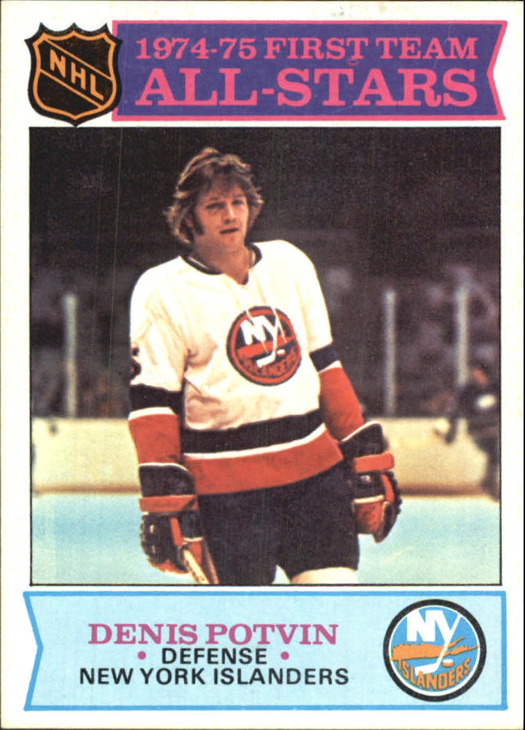 1975-76 Topps #287 Denis Potvin AS1