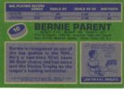 1976-77 Topps #10 Bernie Parent back image