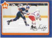 1982-83 Neilson's Gretzky #44 Hip and Groin Stretch