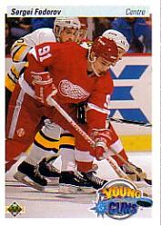 1990-91 Upper Deck French #525 Sergei Fedorov RC UER