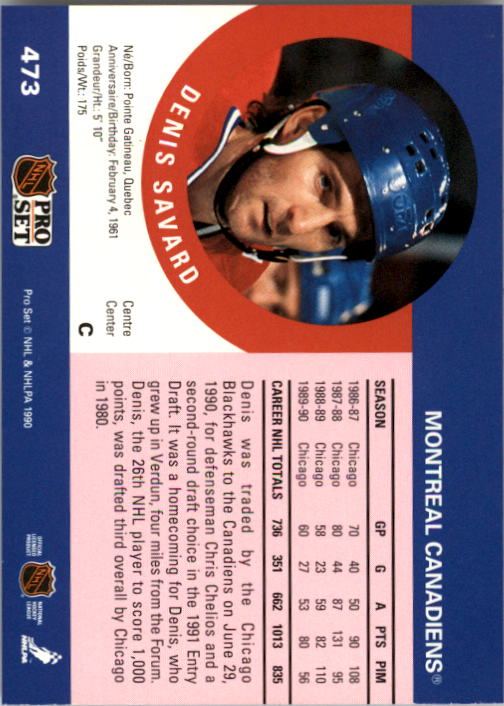1990-91 Pro Set #473 Denis Savard back image