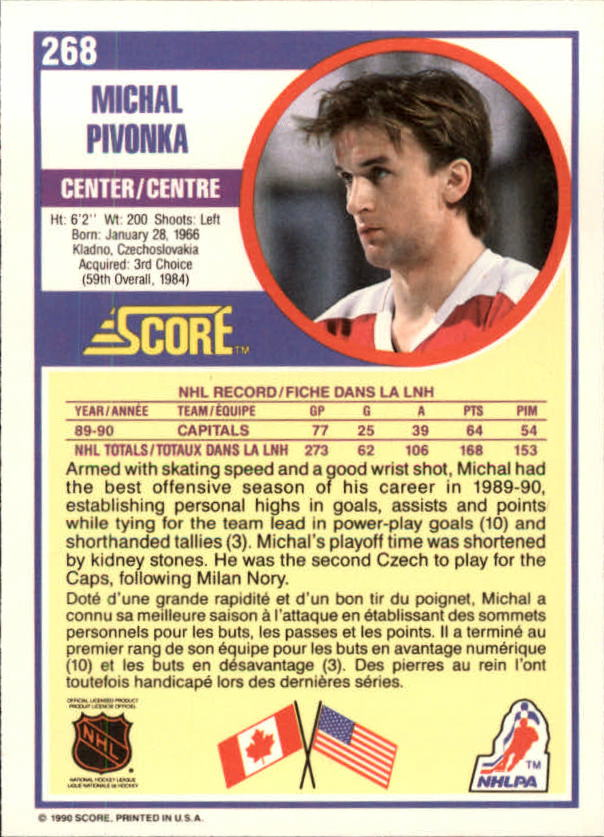 1990-91-Score-Canadian-Hockey-Cards-263-440-Pick-From-List miniature 13