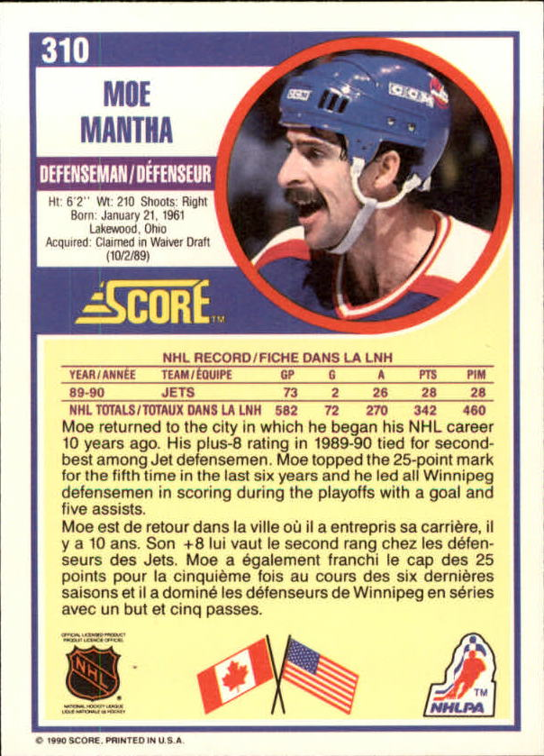 1990-91-Score-Canadian-Hockey-Cards-263-440-Pick-From-List miniature 97
