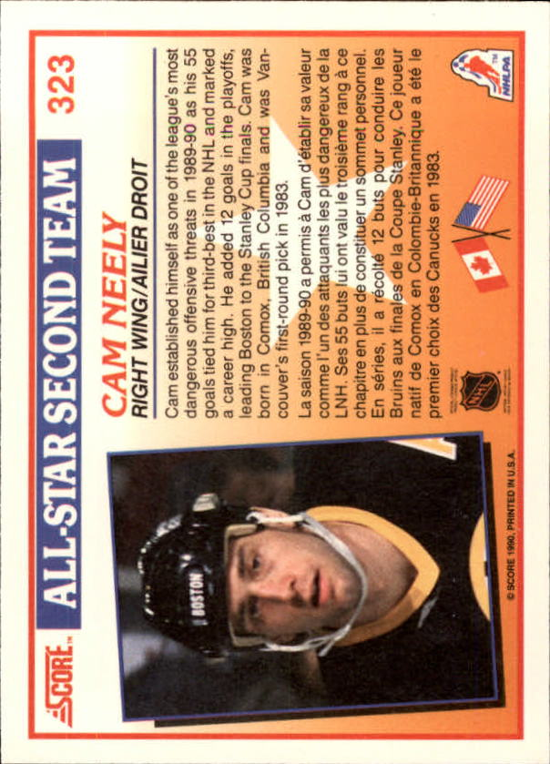 1990-91-Score-Canadian-Hockey-Cards-263-440-Pick-From-List miniature 121