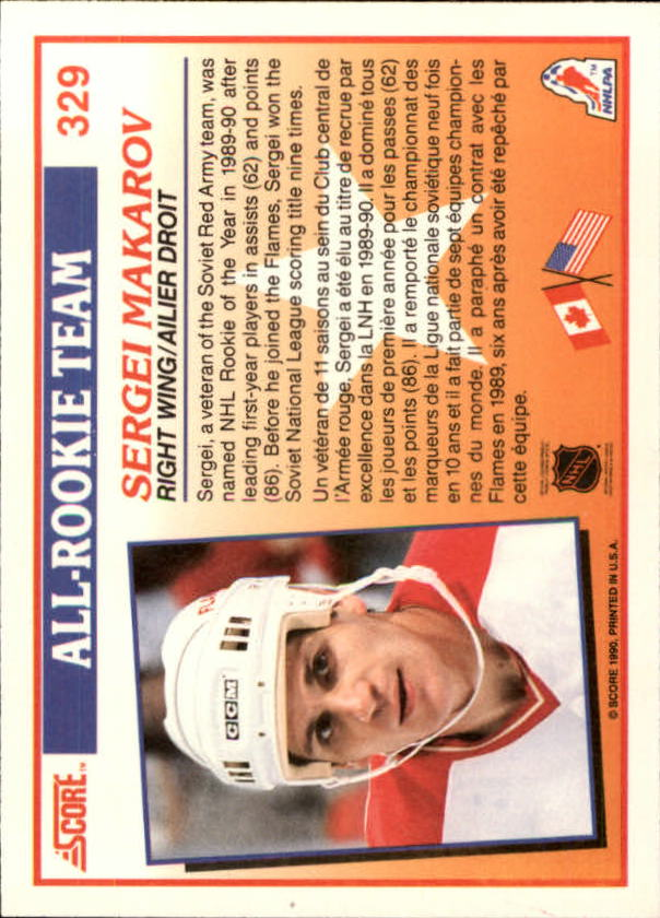 1990-91-Score-Canadian-Hockey-Cards-263-440-Pick-From-List miniature 131