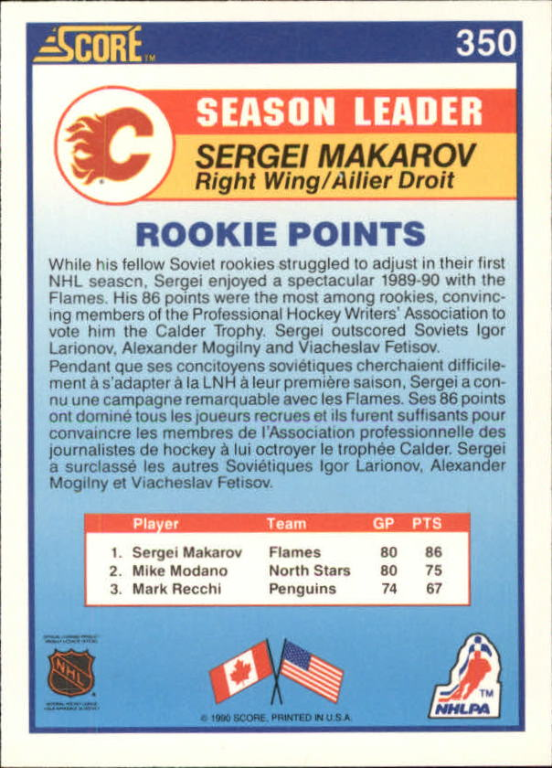 1990-91-Score-Canadian-Hockey-Cards-263-440-Pick-From-List miniature 173