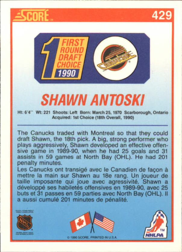 1990-91-Score-Canadian-Hockey-Cards-263-440-Pick-From-List miniature 320