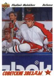 1991-92 Upper Deck French #1 Vladimir Malakhov SS RC