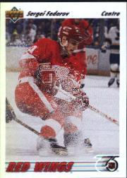 1991-92 Upper Deck French #144 Sergei Fedorov