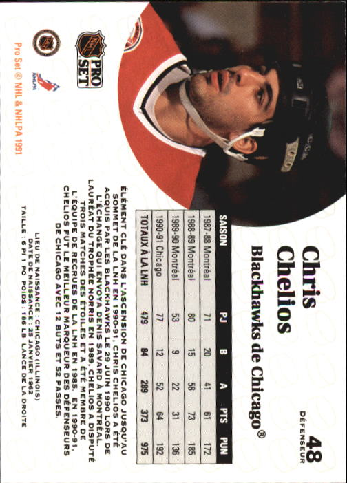 1991-92 Pro Set #48 Chris Chelios back image
