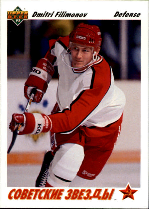 1991-92 Upper Deck #3 Dimitri Filiminov SS RC