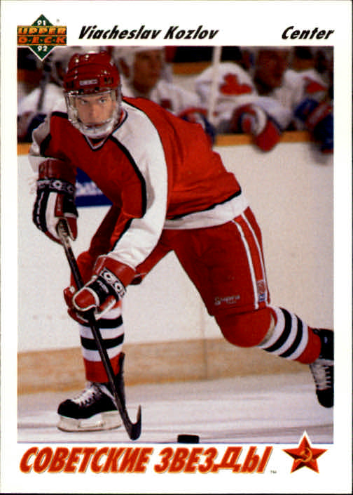 1991-92 Upper Deck #5 Slava Kozlov RC