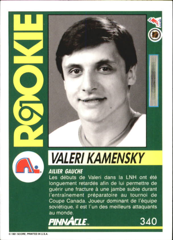 1991-92 Pinnacle French #340 Valeri Kamensky RC back image
