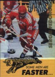 1991-92 Russian Tri-Globe Fedorov #2 Sergei Fedorov/Some men are faster
