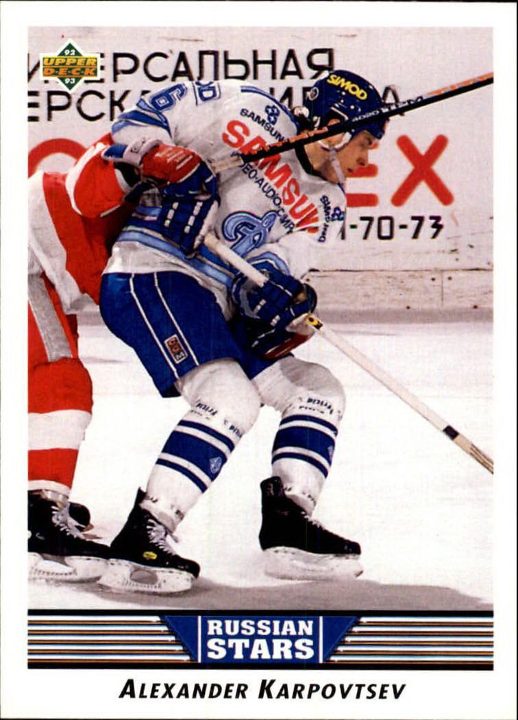 1992-93 Upper Deck #351 Alex Karpovtsev RS RC
