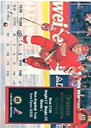 1993-94 Donruss #422 Terry Carkner back image
