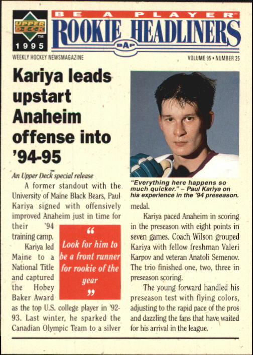1994-95 Be A Player #R151 Paul Kariya