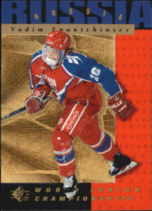 1994-95 SP #164 Vadim Epantchinsev RC