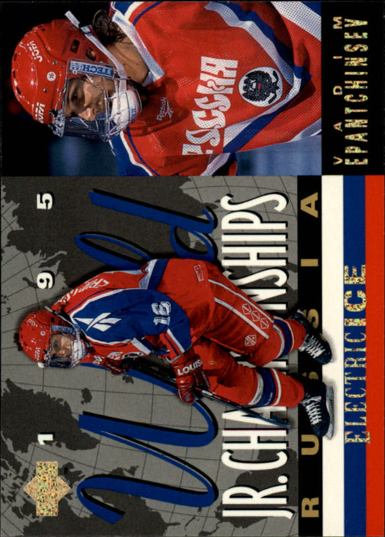 1994-95 Upper Deck Electric Ice #514 Vadim Epantchinsev/Russia