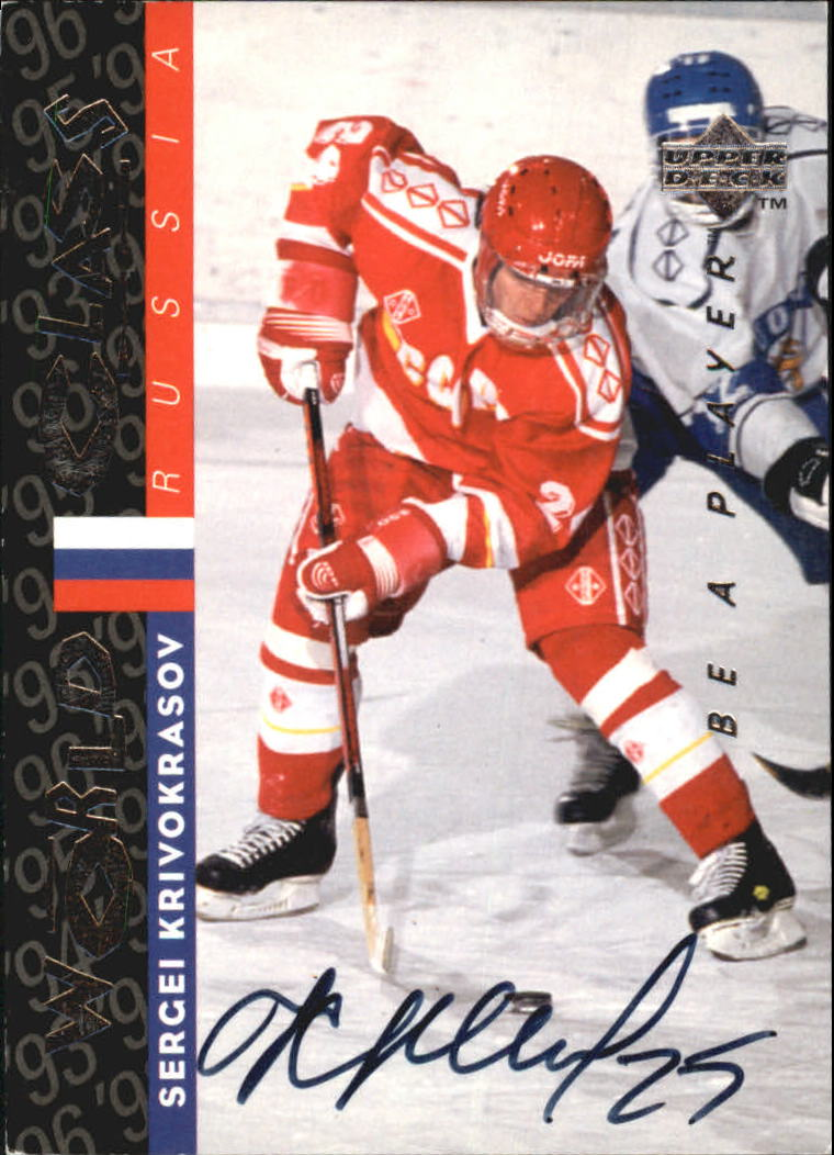 1995-96 Be A Player Autographs #S187 Sergei Krivokrasov