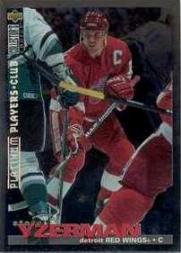 1995-96 Collector's Choice Player's Club Platinum #266 Steve Yzerman