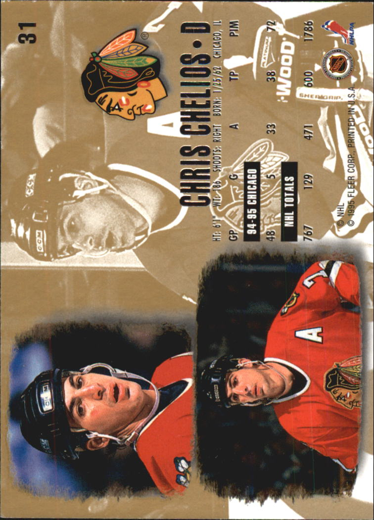 1995-96-Ultra-Hockey-Cards-Pick-From-List miniature 51