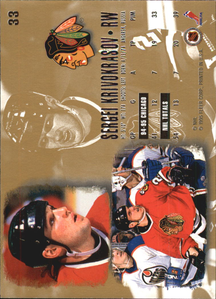 1995-96-Ultra-Hockey-Cards-Pick-From-List miniature 55