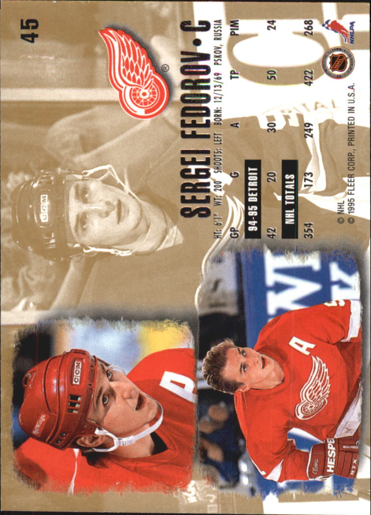 1995-96-Ultra-Hockey-Cards-Pick-From-List miniature 79