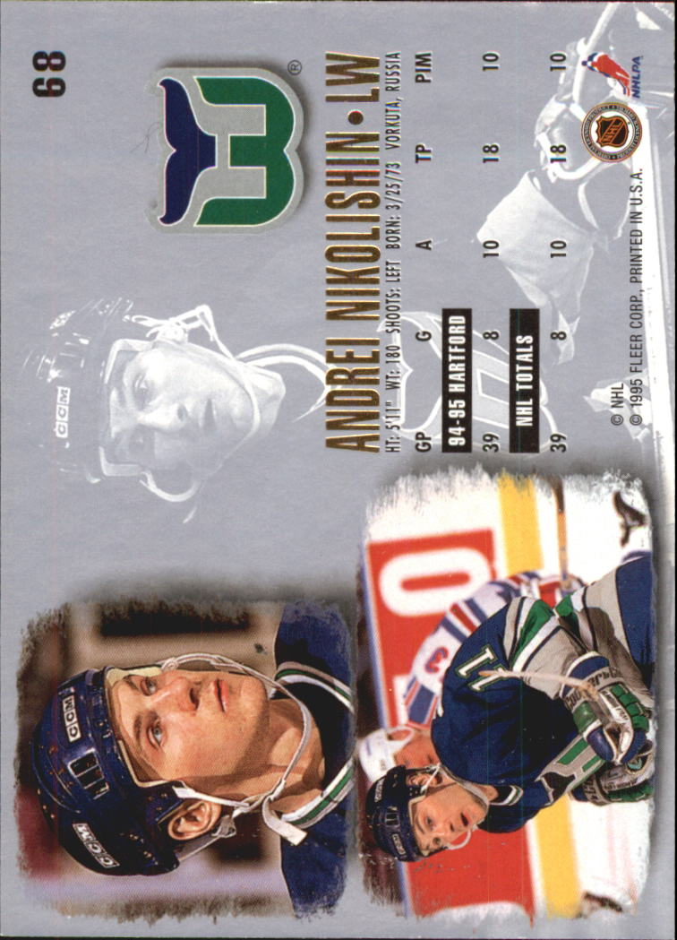 1995-96-Ultra-Hockey-Cards-Pick-From-List miniature 121