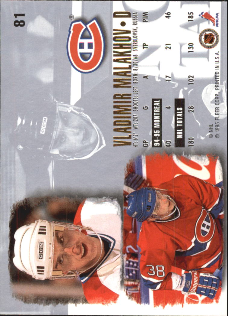 1995-96-Ultra-Hockey-Cards-Pick-From-List miniature 141