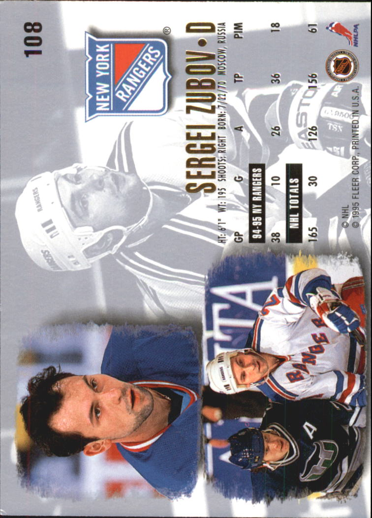 1995-96-Ultra-Hockey-Cards-Pick-From-List miniature 193