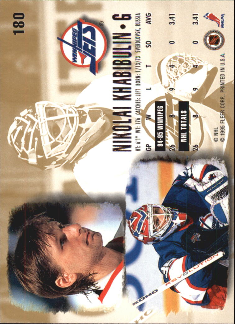 1995-96-Ultra-Hockey-Cards-Pick-From-List miniature 329