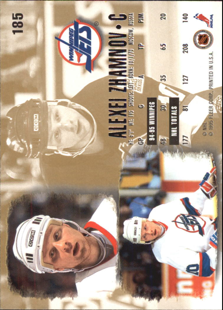 1995-96-Ultra-Hockey-Cards-Pick-From-List miniature 339