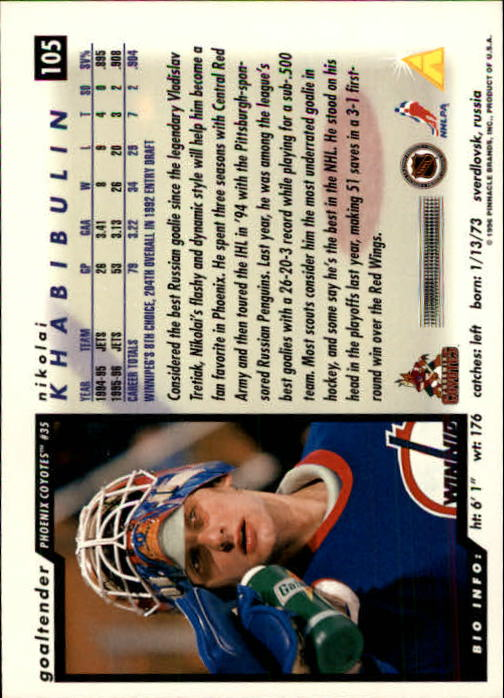 1996-97-Score-Hockey-Cards-Pick-From-List thumbnail 169