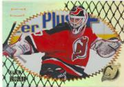 1996-97 Summit Premium Stock #114 Martin Brodeur